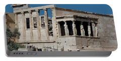 Erechtheion With The Porch Of Maidens Portable Battery Charger