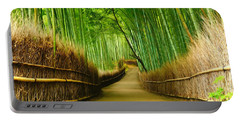 Famous Bamboo Grove At Arashiyama Portable Battery Charger