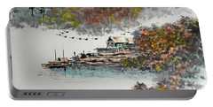 Fishing Village In Autumn Portable Battery Charger