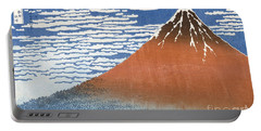 Fuji Mountains In Clear Weather Portable Battery Charger