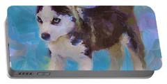 Alaskan Husky Sled Dog Puppy Portable Battery Charger