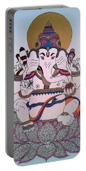 1 Ganesh Portable Battery Charger