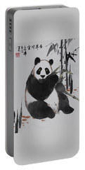 Portable Battery Charger featuring the photograph Giant Panda by Yufeng Wang