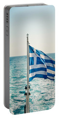 Greek Flag Portable Battery Charger