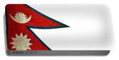 Grunge Nepal Flag Portable Battery Charger