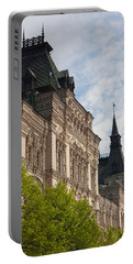 Gum Shopping Mall, Red Square, Moscow Portable Battery Charger by Panoramic Images
