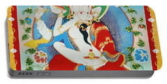 Guru Rinpoche Yab Yum Portable Battery Charger