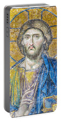 Hagia Sofia Jesus Mosaic Portable Battery Charger