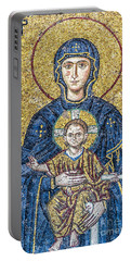 Hagia Sofia Mosaic 05 Portable Battery Charger