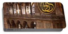 Hagia Sophia Interior 01 Portable Battery Charger