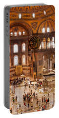 Hagia Sophia Interior 04 Portable Battery Charger