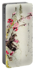 Portable Battery Charger featuring the painting Haiga My Spring Too Is An Ecstasy by Peter v Quenter