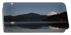 Hakone Lake Portable Battery Charger