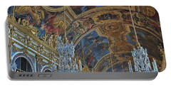 Hall Of Mirrors - Versaille Portable Battery Charger