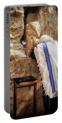 Harken Unto My Prayer O Lord Western Wall Jerusalem Portable Battery Charger