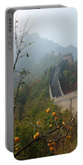 Harvest Time At The Great Wall Of China Portable Battery Charger by Lucinda Walter