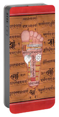 Hindu God Visnu Foot Pad Mysterious Artwork Painting India Portable Battery Charger
