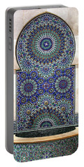 Holy Water Fountain Hassan II Mosque Sour Jdid Casablanca Morocco  Portable Battery Charger