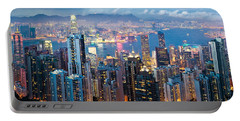 Hong Kong At Dusk Portable Battery Charger by Dave Bowman