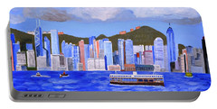 Hong Kong Portable Battery Charger by Magdalena Frohnsdorff