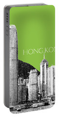 Hong Kong Skyline 1 - Olive Portable Battery Charger