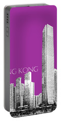 Hong Kong Skyline 2 - Plum Portable Battery Charger