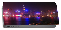 Hong Kong Skyline Portable Battery Charger by Pixel  Chimp