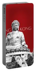 Hong Kong Skyline Tian Tan Buddha - Dark Red Portable Battery Charger