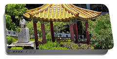 Honolulu Airport Chinese Cultural Garden Portable Battery Charger