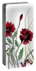 Portable Battery Charger featuring the painting Honor by Bill Searle