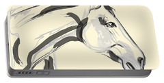 Horse - Lovely Portable Battery Charger