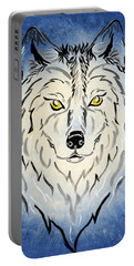Hungry Like The Wolf Portable Battery Charger
