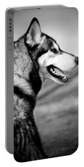 Husky Portrait Portable Battery Charger