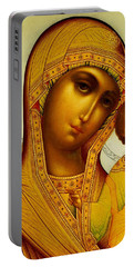 Icon Of The Virgin Kazanskaya Portable Battery Charger