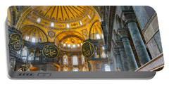 Inside The Hagia Sophia Istanbul Portable Battery Charger