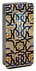 Interlocking Tiles In The Alhambra Portable Battery Charger by RicardMN Photography