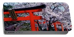 Japan, Kyoto, Takenaka Inari Shrine Portable Battery Charger