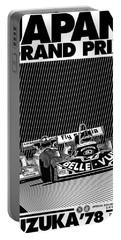 Japan Suzuka Grand Prix 1978 Portable Battery Charger