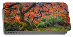 Japanese Maple Tree Portable Battery Charger