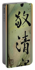 Japanese Principles Of Art Tea Ceremony Portable Battery Charger by Peter v Quenter