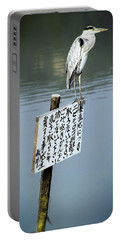 Japanese Waterfowl - Kyoto Japan Portable Battery Charger