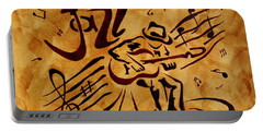Portable Battery Charger featuring the painting Jazz Abstract Coffee Painting by Georgeta  Blanaru