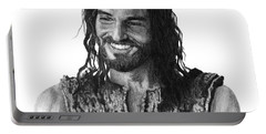 Jesus Smiling Portable Battery Charger
