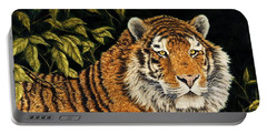 Jungle Monarch Portable Battery Charger by Rick Bainbridge