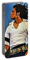 Just Michael Portable Battery Charger