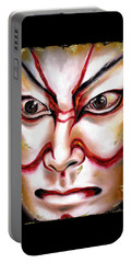 Kabuki One Portable Battery Charger