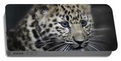 Kanika - Amur Leopard Portrait Portable Battery Charger