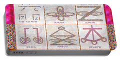 Karuna Reiki Healing Power Symbols Artwork With  Crystal Borders By Master Navinjoshi Portable Battery Charger