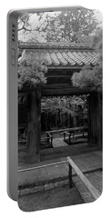 Koto-in Zen Temple Entrance - Kyoto Japan Portable Battery Charger