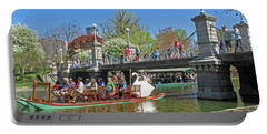 Lagoon Bridge And Swan Boat Portable Battery Charger